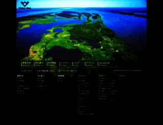 waterone.co.jp screenshot