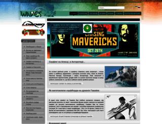 waves.org.ua screenshot