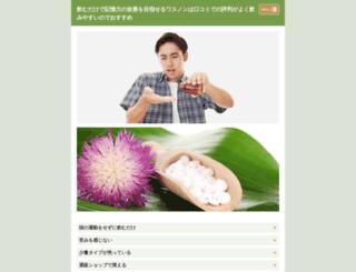 way-of-the-wild-rose.com screenshot