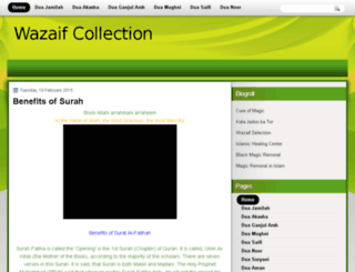 wazaifcollection.blogspot.com screenshot