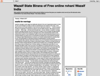 wazifaclub.blogspot.com screenshot