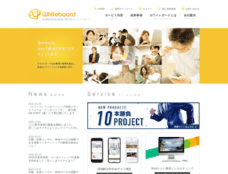 wb-hp.com screenshot