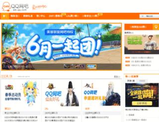 wb.qq.com screenshot
