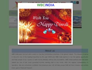 wbcindia.co.in screenshot