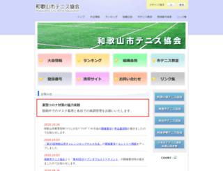 wc-tennis.com screenshot