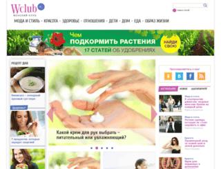 wclub.ru screenshot