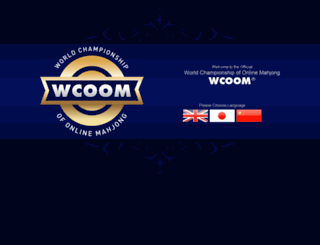 wcoom.com screenshot