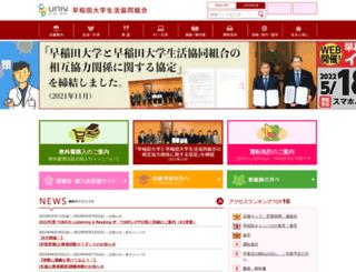 wcoop.ne.jp screenshot