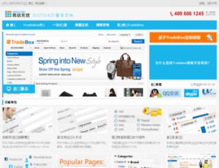 wd5u.com screenshot