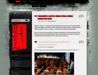 wealsrae.wordpress.com screenshot