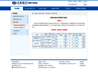 wealth.cib.com.cn screenshot