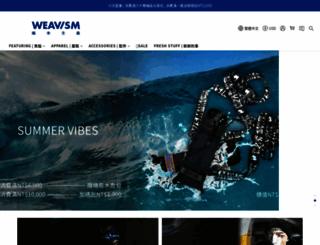 weavism.com screenshot