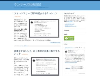 web-20.net screenshot
