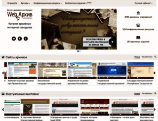 web-archiv.ru screenshot