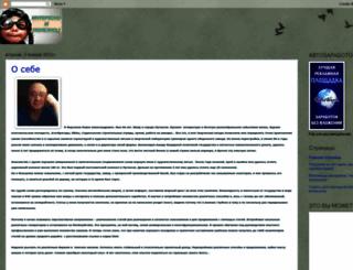 web-lifework.blogspot.com screenshot