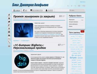 web-shoper.ru screenshot