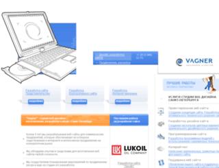 Веб дизайн сайтов обучение