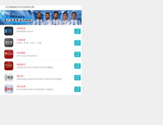 web-west.com screenshot