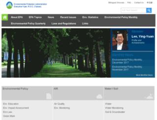 web.epa.gov.tw screenshot