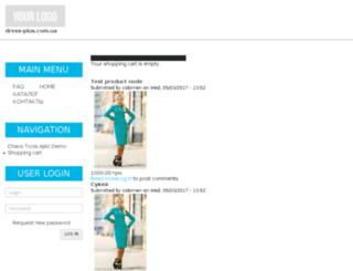 web2.internet-marafony.ru screenshot