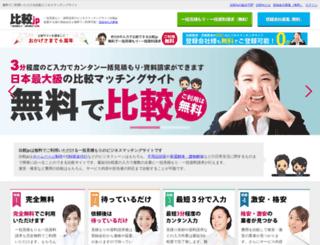 web3110.com screenshot