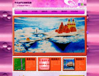 web7.wuwuji.tw screenshot