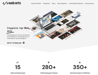webarts.gr screenshot