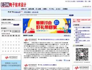 webcast.ednchina.com screenshot