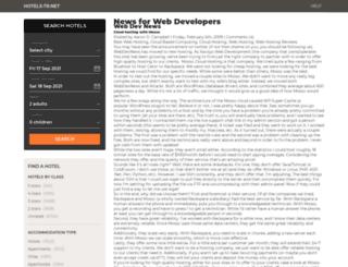 webdevnews.net screenshot
