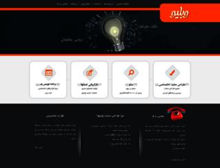webelio.com screenshot