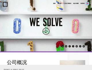 webershandwick.cn screenshot