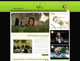 webgah.org screenshot