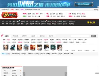 webgame.86wan.com screenshot