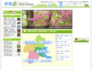 webgunma.com screenshot