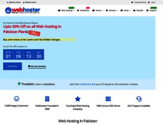 webhoster.pk screenshot