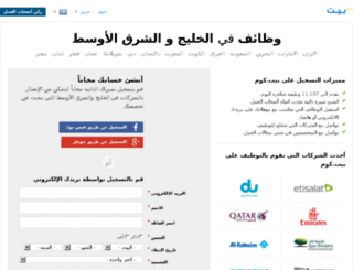 webhostingmain.com screenshot