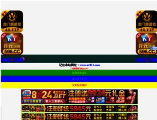 webjignasa.com screenshot