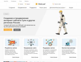 webleaf.ru screenshot