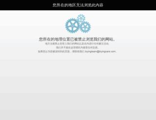 weblisty.net screenshot