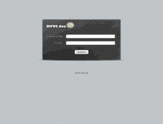 webmail.dipos.rs screenshot