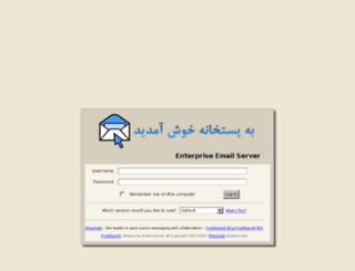 webmail.kermantel.ir screenshot