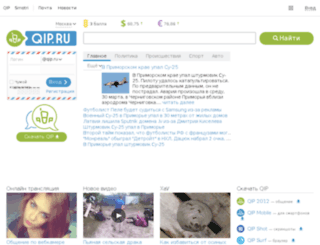 webmail.ru screenshot