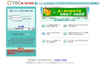 webmail.tbcnet.net screenshot