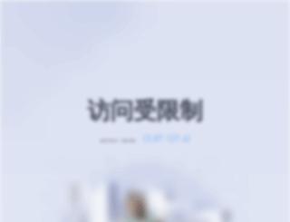 webnxi.com screenshot