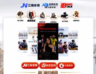 webodtechnologies.com screenshot