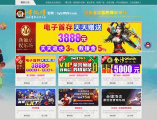 webonhelp.com screenshot