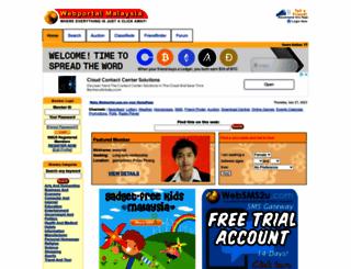 webportal.com.my screenshot