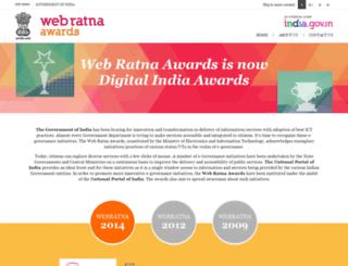 webratna.india.gov.in screenshot