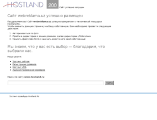 webreklama.uz screenshot