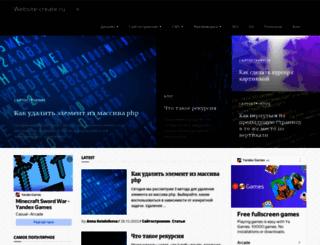 website-create.ru screenshot